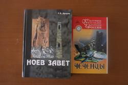 Вышли в свет книги известного чеченского писателя