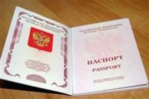 В ЧР состоится суд над мошенницей за выдачу поддельного загранпаспорта