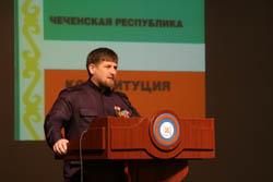 В Грозном отметили День Конституции ЧР
