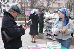 В Грозном состоялась книжная ярмарка