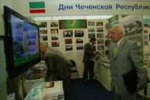 «Дни Чеченской Республики в Государственной Думе»