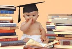 «Инклюзия - как реализация права детей на образование»