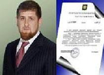 Президент ЧР Р.Кадыров отметил заслуги проректора ЧГУ