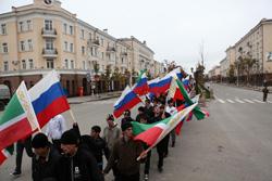 Чеченская молодежь отметила День народного единства