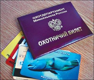 На Росприроднадзор Чечни возложены дополнительные полномочия