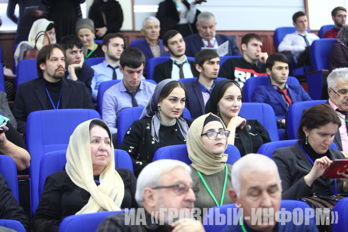 """Международная конференция «Мобилизация этнокультурного ресурса как важнейший фактор противодействия экстремизму и терроризму"""""""