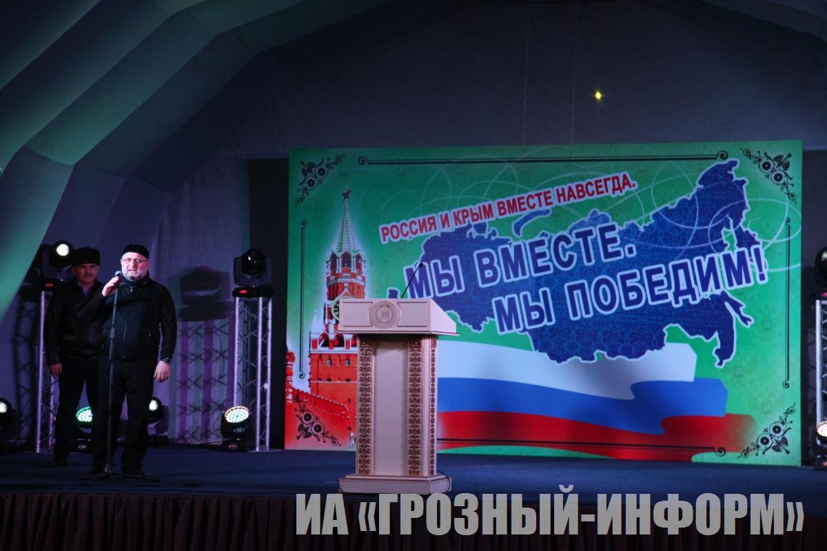 Праздничный митинг, посвященный четвертой годовщине воссоединения Крыма и Севастополя с Россией