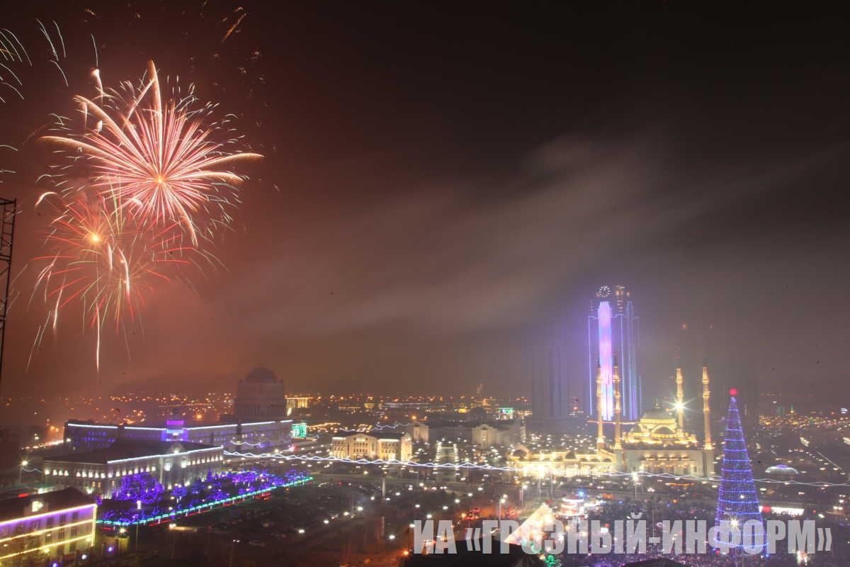 В Грозном с размахом встретили Новый год