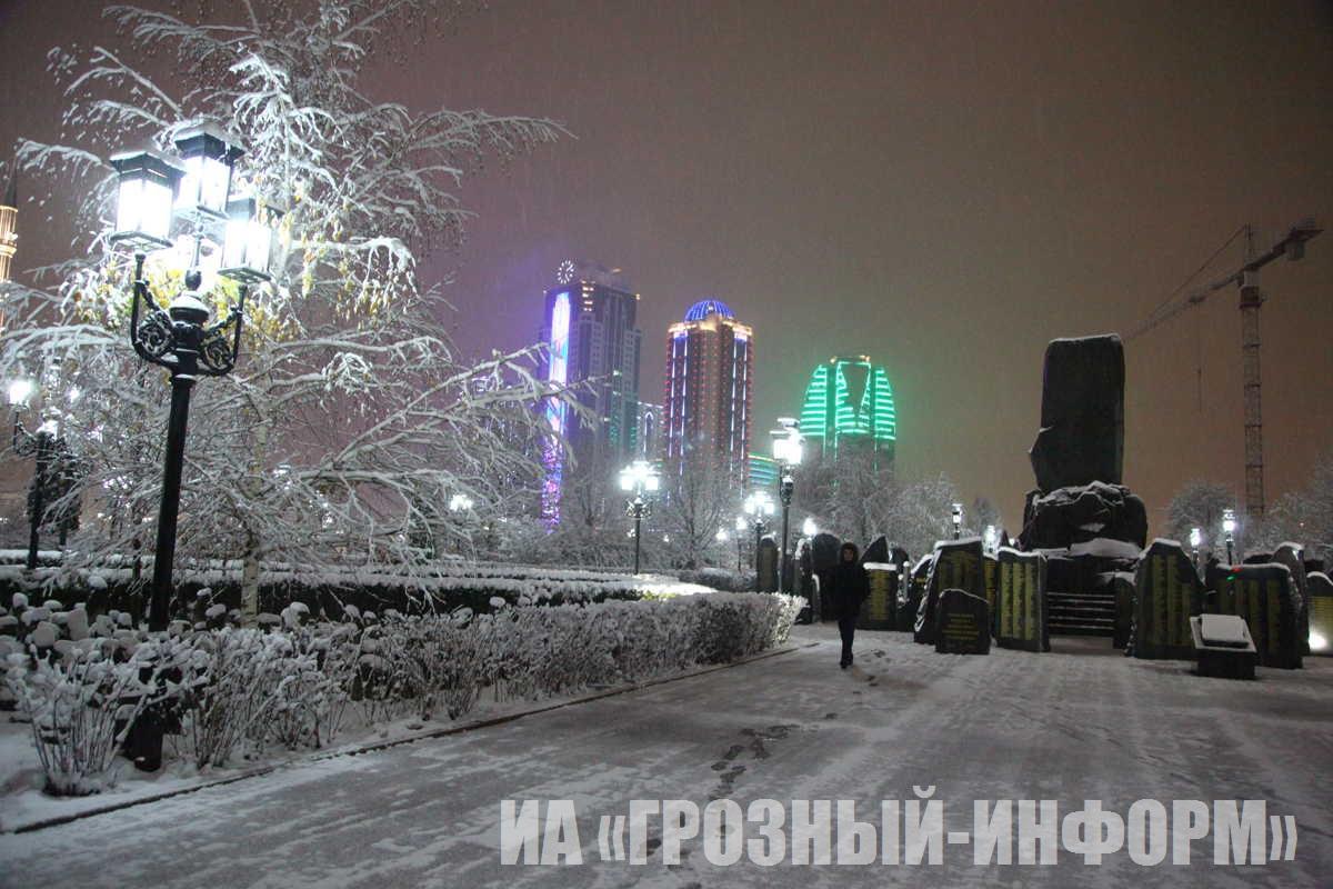 Снежный Грозный