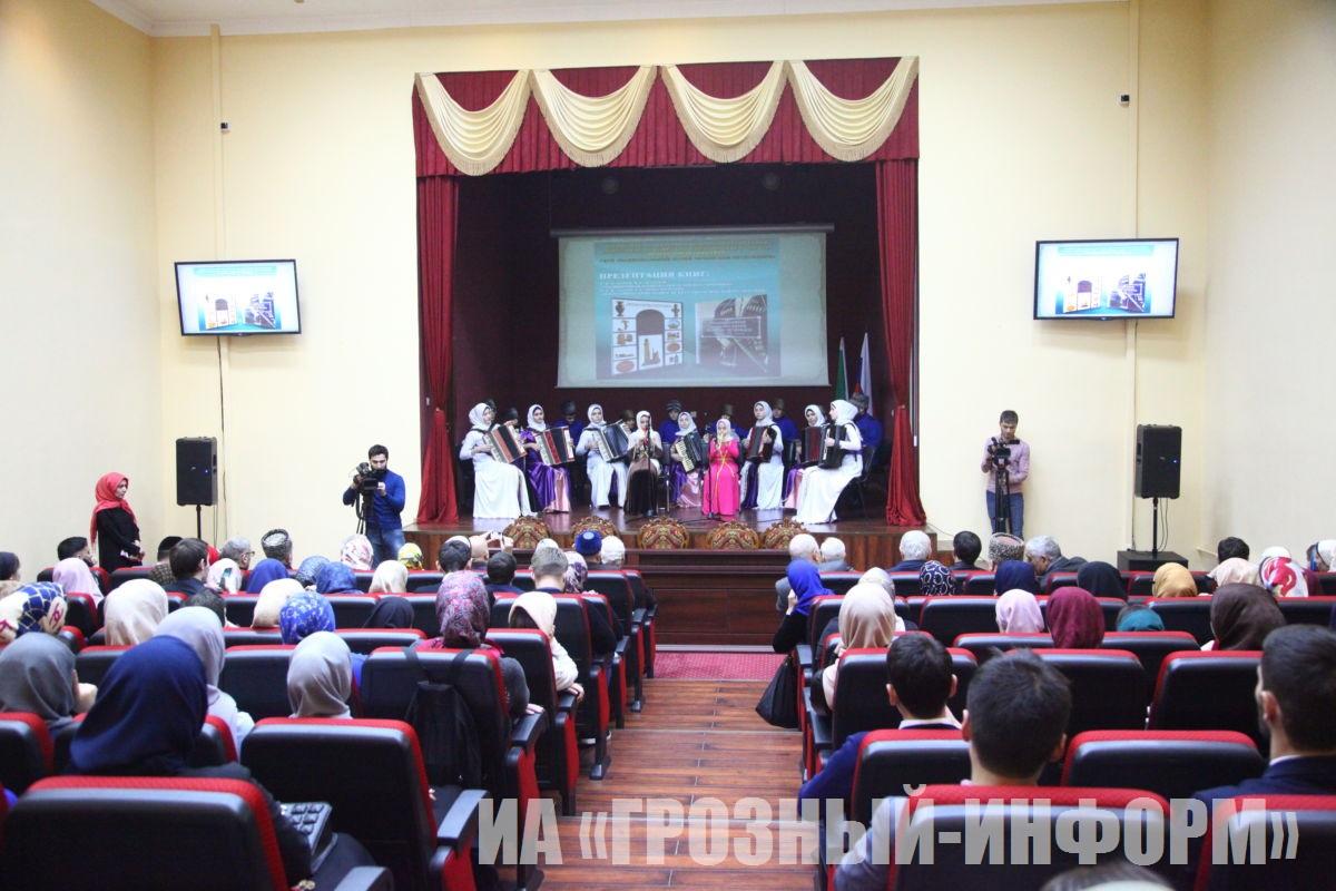 """Презентация книг """"Традиционная национальная одежда чеченцев"""" и """"Декоративно-прикладное искусство Чеченской Республики"""""""