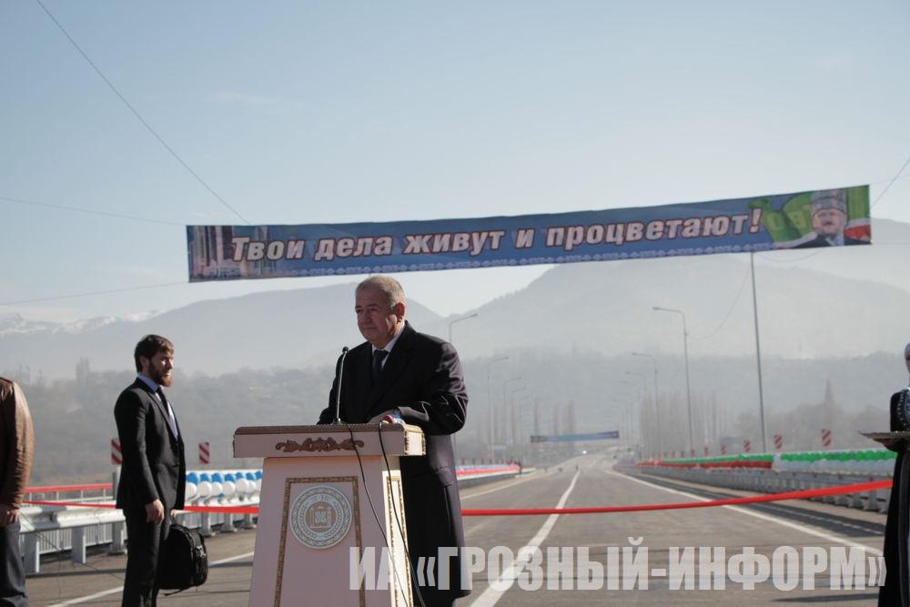 Мост через реку Аргун на автодороге Грозный – Шатой - Итум-Кали ввели в эксплуатацию