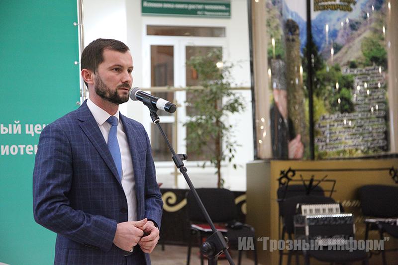 В Национальной библиотеки Чечни открылся региональный центр Президентской библиотеки