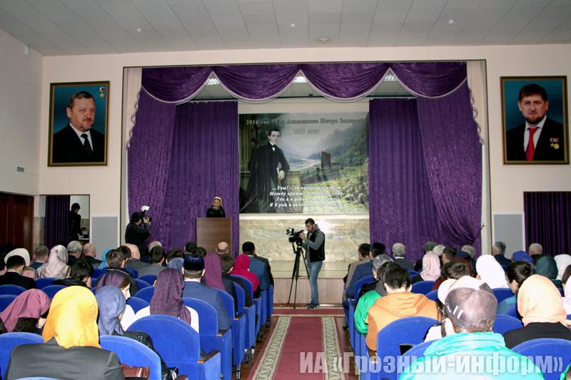 В Грозном прошла конференция, посвященная П. Захарову