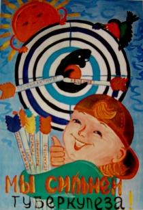 Чеченского мальчика на плакате воз
