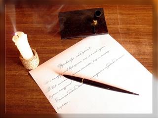 Уроки настроения: Как написать письмо... себе