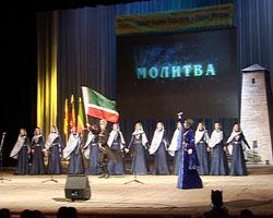 Государственный ансамбль народной песни «Нур-Жовхар»