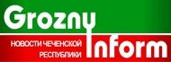 Конкурс «О Чечне и чеченцах»: прием заявок продолжается