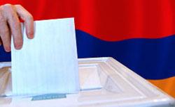 В Шатое состоялось расширенное совещание по вопросам подготовки к выборам