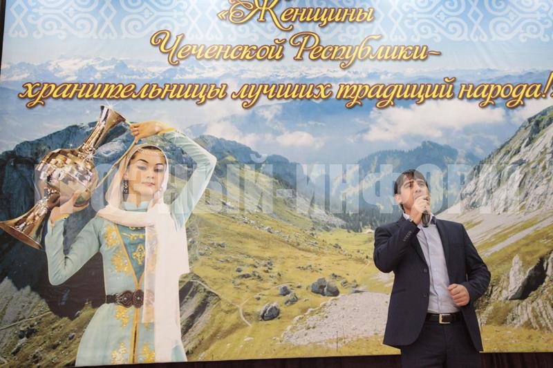 Днем защитника, с днем чеченской женщины открытки