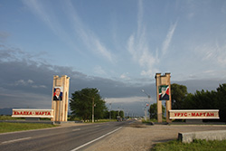 Погода 14 июня ульяновск