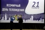 западной 21 ноября день телевидения векипедия Санкт-Петербург Владивосток