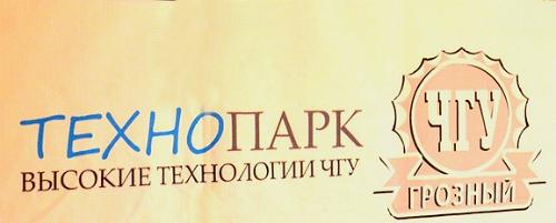 http://www.grozny-inform.ru/LoadedImages/2015/07/30/skachannye_faiyly.jpg
