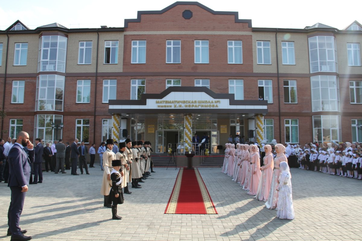 В Грозном состоялось открытие математической школы № 1 им. Х.И. Ибрагимова