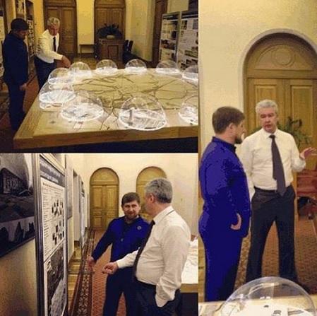 Поздравление мэра с днем города москвы