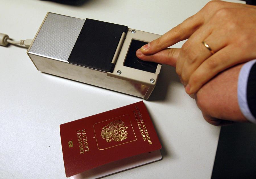 Россия попросила ЕС открыть больше визовых центров в стране