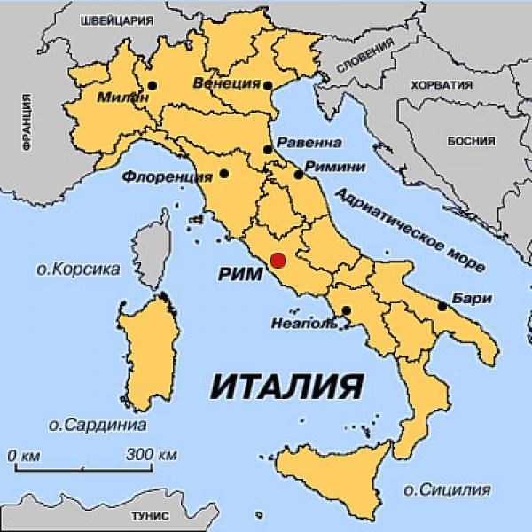 Где находиться италия