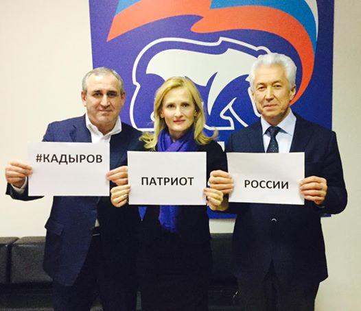 Депутаты от «Единой России» выразили поддержку Рамзану Кадырову