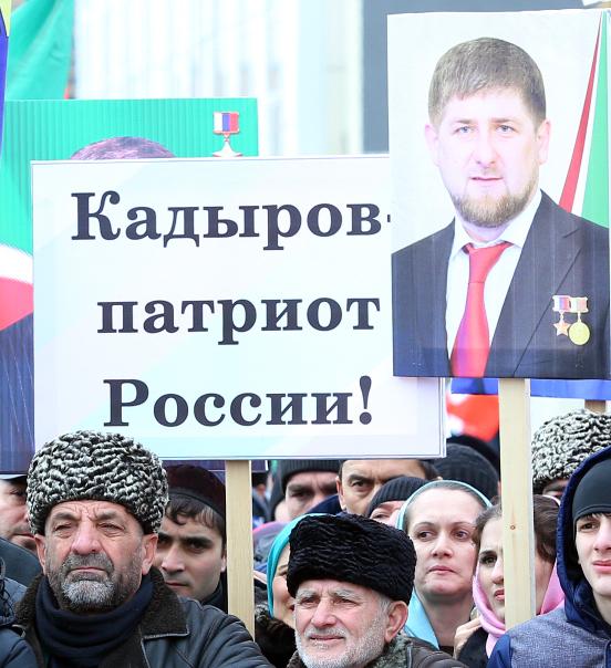 Митинг в Грозном завершился принятием резолюции