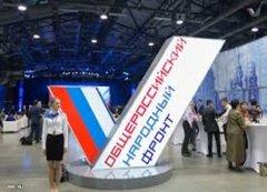 На форуме ОНФ в Ставрополе с предложениями выступили представители делегации из Чечни