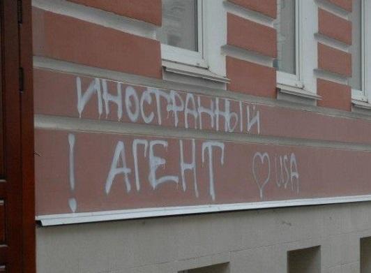 «Мемориал» использовал фамилию Геремеевых для очернения деятельности КЦСОН Шелковского района