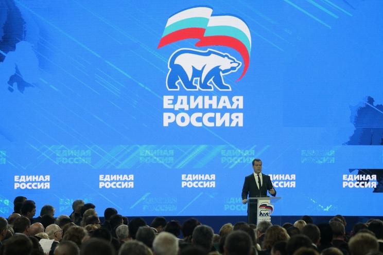 Единороссы на первом этапе предвыборного съезда обсудят подготовку к праймериз