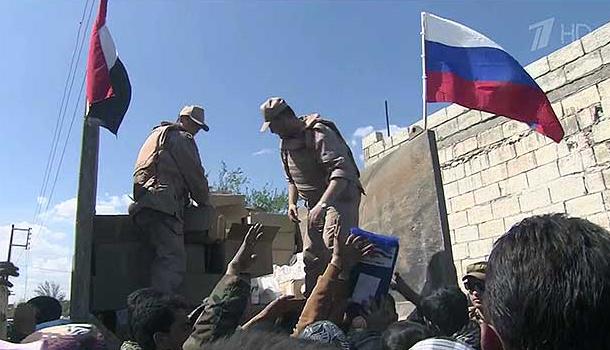Российские военные доставили в Сирию крупную партию гумпомощи