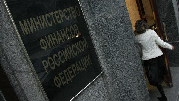 Министр финансов предложил поднять пенсионный возраст до65 лет