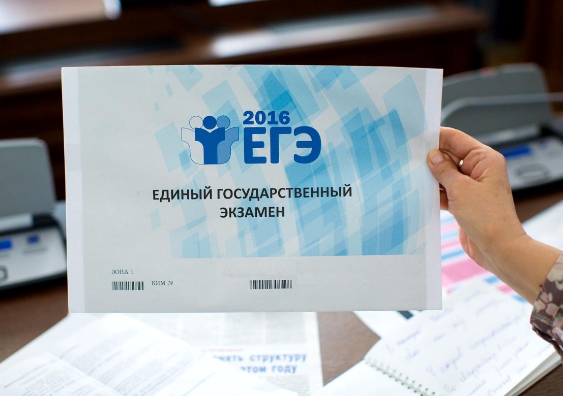 ВНовгородской области стартовал сбор заявлений желающих сдать ЕГЭ вначале осени