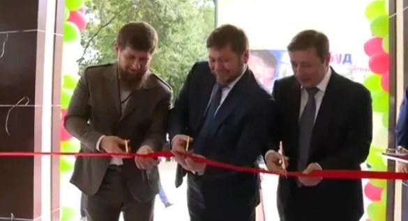258 млн руб. изфедерального бюджета— напразднование 200-летия Грозного