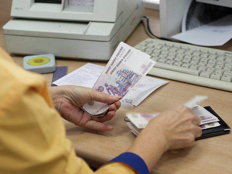ВПенсионном фонде поведали оединовременной выплате красноярским пенсионерам