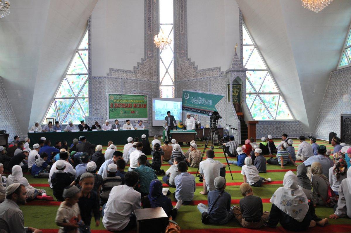 ислам в уфе знакомство