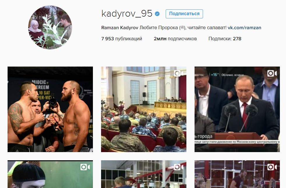 Число фолловеров Кадырова в социальных сетях превысило три млн.