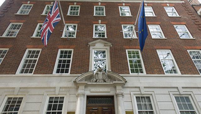 EC отыскал способ вынудить Англию отказаться отBrexit