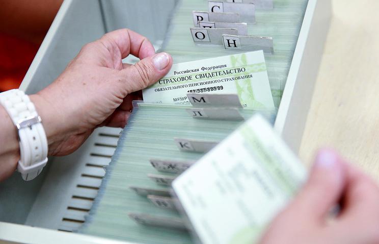 Кудрин назвал отказ от сегодняшней системы пенсионных накоплений стратегическим просчетом