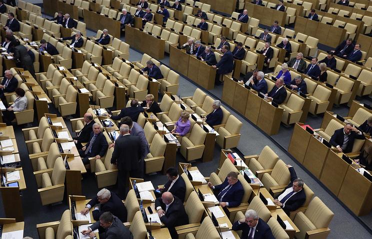 «Единая Россия» предлагает семь новых глав комитетов Государственной думы
