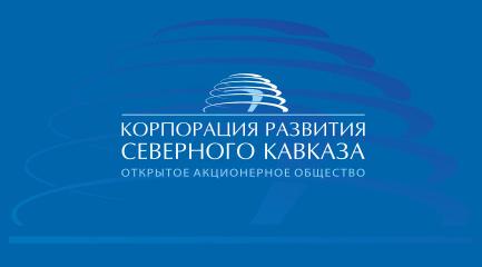 КРСК несомненно поможет Ингушетии встроительстве крупного птицекомплекса