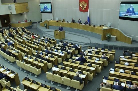 Амнистия 2015 года уголовная в россии свежие новости