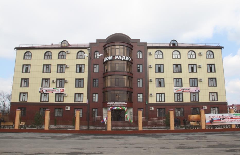 ВГрозном прошла 3-я межрегиональная конференция «ОтТерека доДона»