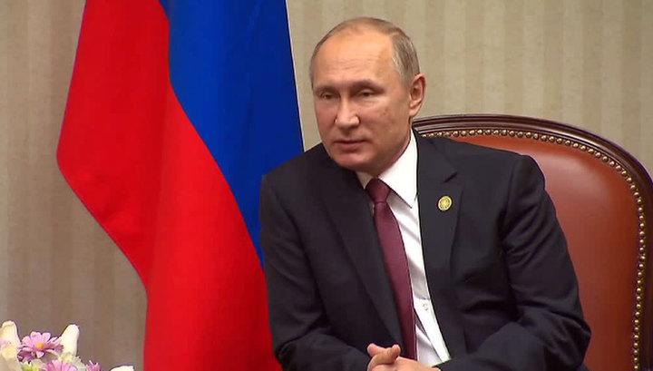 Москва иВашингтон подтвердили намерения понормализации отношений