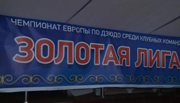 Дзюдоисты «Явары-Невы» проиграли самим себе вфинале «Золотой лиги»— руководитель клуба